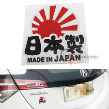 (1) JDM Japanese Style Drift MADE IN JAPAN Badge Sticker Decal For Car SUV Truck