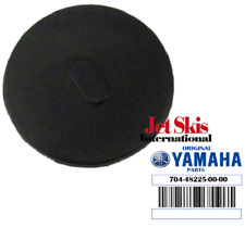 Yamaha 704-48225-00-00 PUSH IN COVER FOR THROTTLE ADVANCE OLD 704 CONTROLLERS