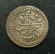 Ottoman (Algeria)  AH1238 1/4 Budju Silver Coin:  Mahmud II