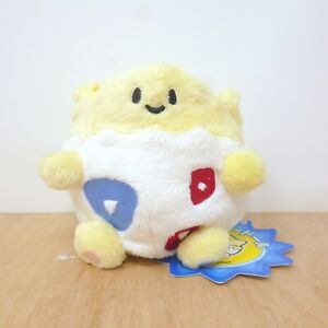 "Official Pokemon Center 2009 - Togepi Pokedoll Plush Soft Toy Japan Import 4"""