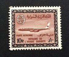 Saudi Arabia 1964.10p Purple & Black. Air (MNH)
