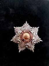 TURKEY TURKISH OTTOMAN REPRODUCTION ORDER of MEDJIDIE MEDAL BREAST STAR LOOK