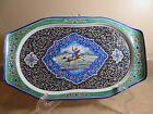 Vintage Middle Eastern Persian Mina Kari Hand Painted Metal Enamel Serving Tray