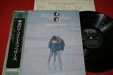 THE RIGHTEOUS BROTHERS Greatest Hits / Japan LP VERVE POLYDOR K.K. MV 2027