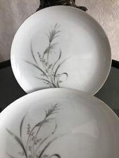 CastleCourt Fine China Wheat Spray Pattern 4 Salad Plates/Japan