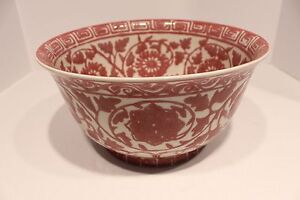 Vintage Reverse Glaze Red and White Sung Dynasty Reproduction Porcelain Bowl