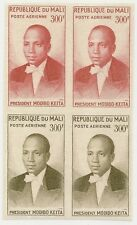 Mali #C10 President Modibo Keita Color Trial block of 4 MNH