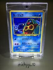 Jynx No.124 Neo Revelations Japanese Pokemon Card BANNED *SEE VIDEOS*