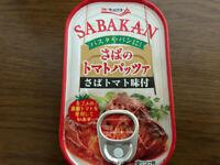 "Kyokuyo, Sabakan, ""Saba no Tomato Pazza"", Mackerel Tomato Flavor, 65g"
