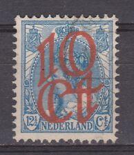 NVPH Netherlands Nederland nr. 118 used Opruimingsuitgifte 1923 Pays Bas