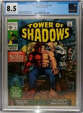 Tower of Shadows #5 (1970) - CGC 8.5 - Severin and Everett Cover. Wally Wood art