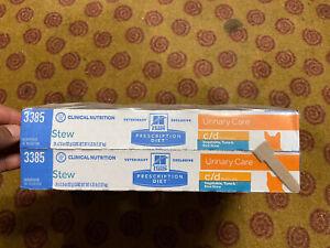 Hill's Prescription Diet Urinary C/d  Cat Food 24/2.9oz. Cans Veg/Tuna