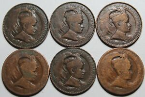 Lot Of 6 India Princely States Travancore Chuckram Coins~1938-1940~RARE~Free Shi