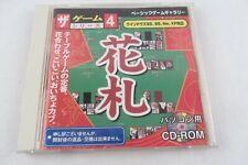 CD-ROM Windows Japanese: ザゲームシリーズ4 花札 ベーシックゲームゲームギャラリー, Game Series 4 Hanafuda