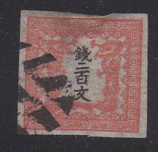 J835 Japan 1871 used Facing Dragons Sc#3