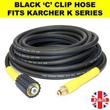 10m Karcher HOSE K Series Pressure Washer - Black C Clip Trigger - K6