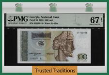 TT PK 59 1995 GEORGIA NATIONAL BANK 100 LARI PMG 67Q SUPERB TIED AS BEST 1 OF 2!