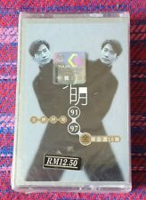 Leon Lai ( 黎明 ) ~ Greatest Hits ( Malaysia Press ) Cassette