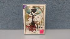 Wolf's Rain: Complete TV Series - Anime DVD Collection