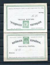 1873.ESPAÑA.ENTERO POSTAL.EDIFIL 2vea(*) .VARIEDAD.NUEVO..CATALOGO. 160 €