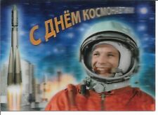 Russia 2019 Space Post Card Yuri Gagarin ,3-D Stereo ,# 2019-069,VF !!