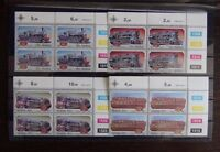 South Africa 1983 Steam Railway Locomotives in block x 4 MNH