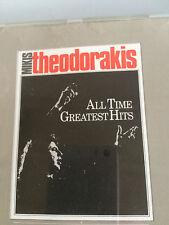Theodorais - All Time Greatest Hits Album CD