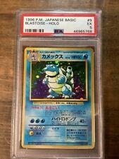 Pokemon 1996 Japanese Basic Base Set Blastoise Holo #9 PSA EX5