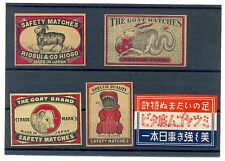 Vintage Japan Japanese Chinese Asian 5 Matchbox Labels 1910s