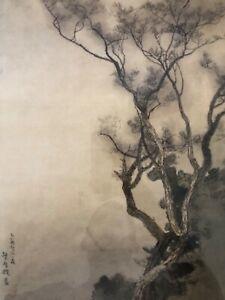 🔥 Antique Asian Japanese Meiji Ink Calligraphy Painting - Shibahara Gisho 柴原希祥
