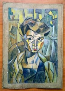 Cubism AVANTGARDE - Portrait -  abstract - drawing/painting