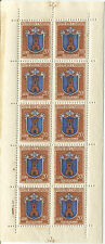1945-6 San Marino minifoglio 20 lire bruno stemma gomma integra spl **