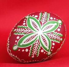 Exclusive very nice Easter Ukrainian blown real chicken egg pisanka pysanka