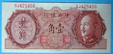 Republic of China 1946 The Central Bank of China 10 Cents Note 5J425456