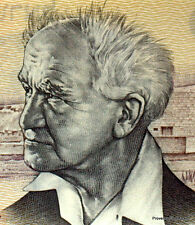 Billet Israël, Israel, 50 Sheqalim Portrait de Ben Gurion 1978 Pick 46