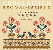 Cross Stitch Revival Designs - Japanese Embroidery Craft Book SP3