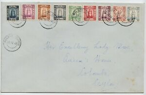 Maldives 1948 Cover to CEYLON C148