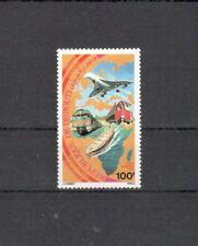 Dschibuti Michelnummer 292 postfrisch (Übersee:6801)