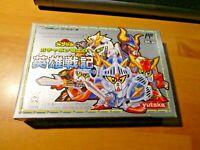 GAME/JEU SUPER FAMICOM NINTENDO SFC FC JAP SD Gundam Gachapon Senshi 3 SHI 3G **
