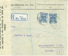 BRITISH MANDATE:1922 REGISTERED JAFFA ANGLO-PALESTINE BANK  (20-03-142)