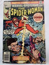 Marvel Spotlight #32 - 1977 -  Reader - 1st appearance Of Spider-Woman