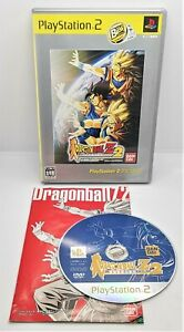 Dragon Ball Z: Budokai 2 Video Game for Sony PlayStation PS2 JAPANESE 73208