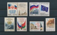 LM80400 Russia monuments landmarks fine lot MNH
