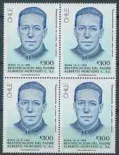 CHILE 1994 Padre Hurtado religion church catholic MNH block of 4