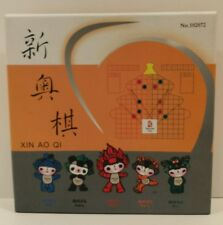 2008 China Beijing Olympic Games Mascot Board / Card Game
