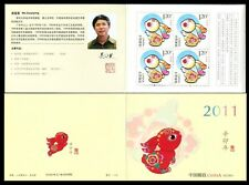 China PRC Sc# 3877a 2011-1 SB42 Lunar New Year Rabbit Stamps Booklet