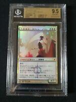 elesh norn,grand cenobit mystic  japanese  new phyrexia foil 2011 MTG BGS9.5 PSA