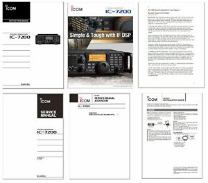 ICOM IC-7200 COPY INSTRUCTION + SERVICE MANUALS + ADDENDUMS + COLOR + BROCHURE