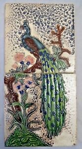 TILE PEACOCK ON TREE VINTAGE CERAMIC PORCELAIN ART NOUVEAU INDIA GWALIOR OLD#278