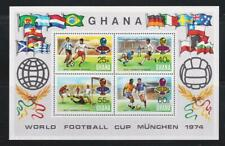 GHANA STAMPS 1974 WORLD FOOTBALL SOCCER CUP  IMPERF SS  MNH - LAN37